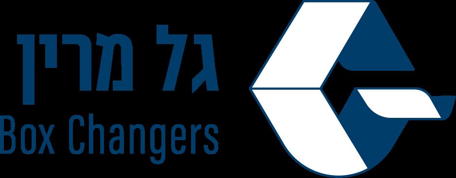 Gal Marine Logo לוגו גל מרין